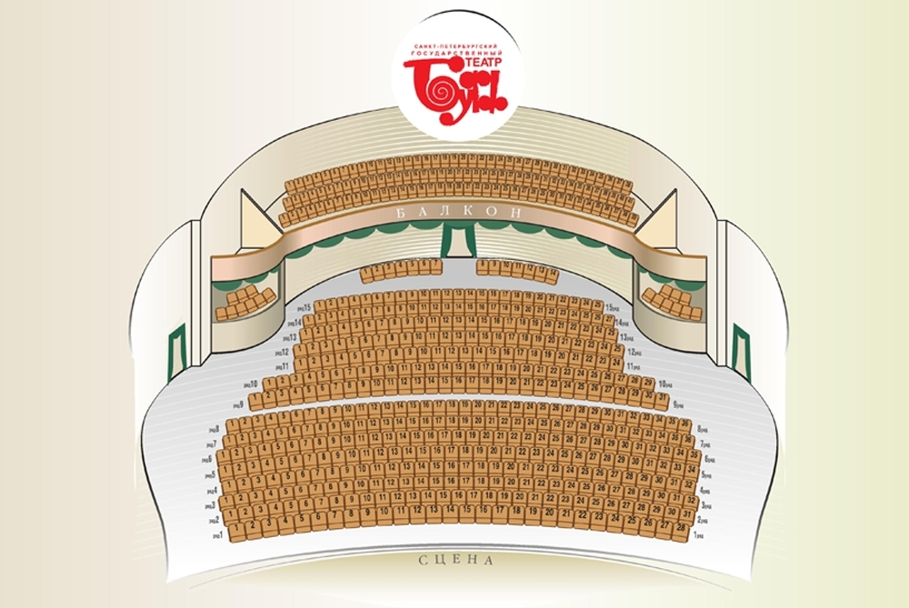 Купить билет в театре буфф спб билет в музей на взрослого стоит 2200 стоимость билета для школьника
